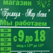 IMG_9435-600x768