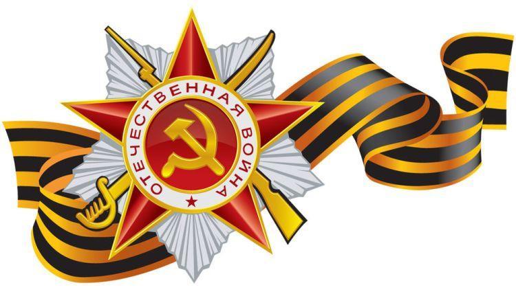 К 70-летию Великой Победы:  Увековечим подвиг в камне