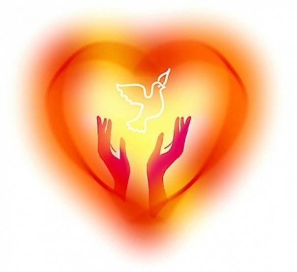 Акция: От сердца к сердцу