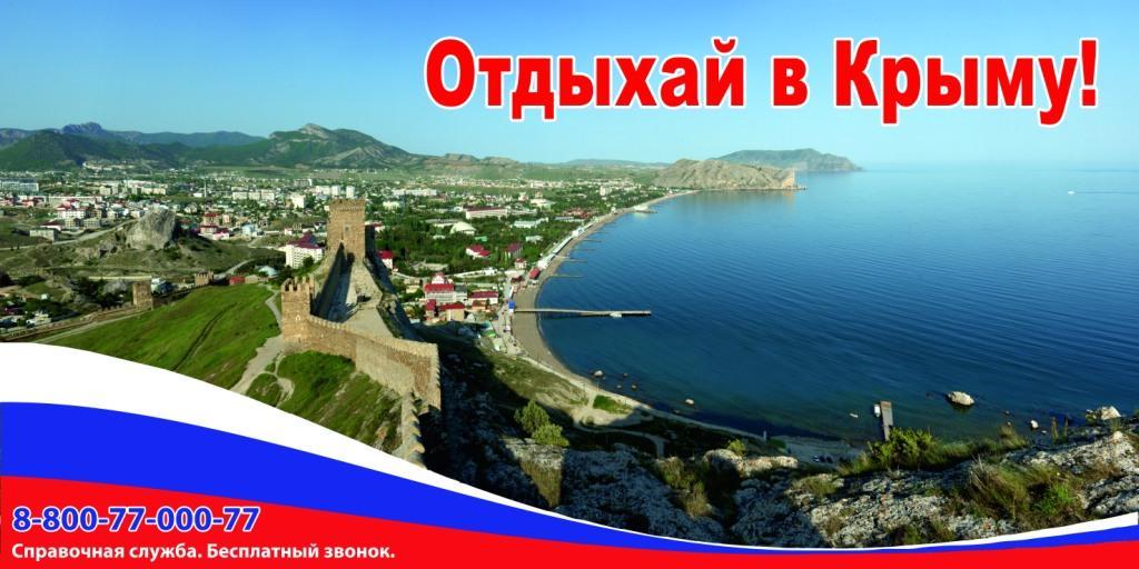 Погода в кваркенском районе поселок красноярск