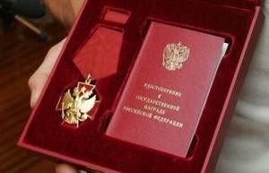 Награда нашла героя:  Меценат Виктор Тырышкин получил Орден «За заслуги перед Отечеством 3 степени»