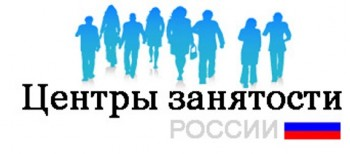 Мини-ярмарка вакансий для  инвалидов