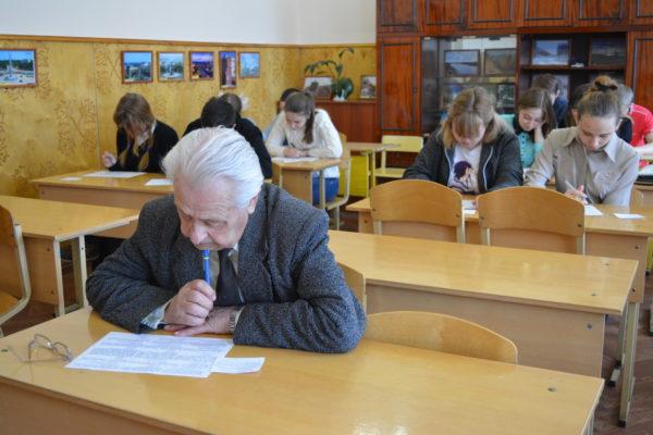 Всероссийский тест по истории