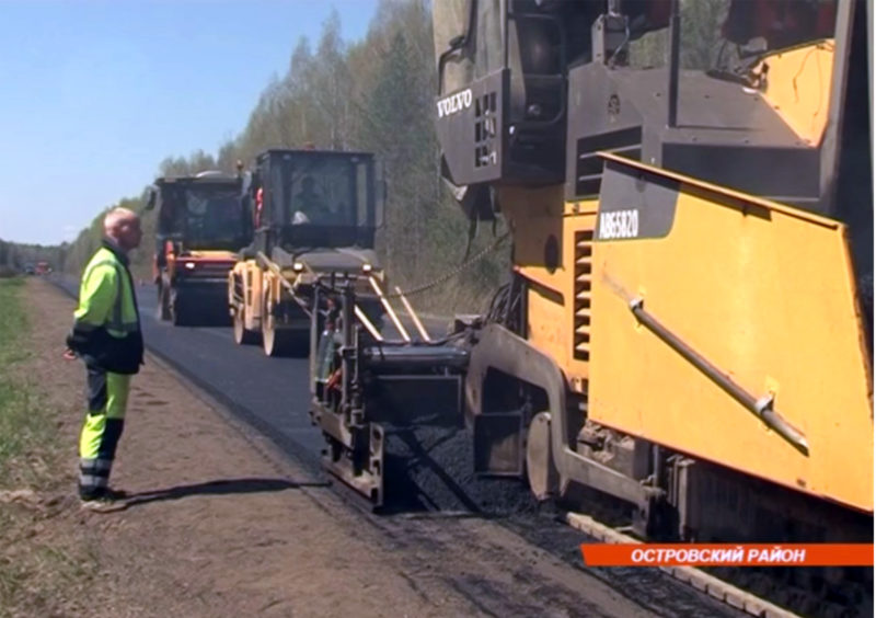 Три десятка километров в муниципалитетах Костромской области приведут в порядок