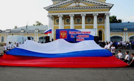 Сегодня — День государственного флага России