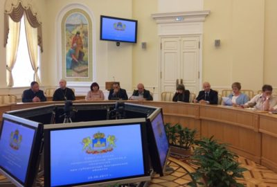 В Костроме открыт Дом национальностей