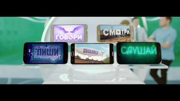 «МегаФон» создал тарифы для любителей онлайн-видео и музыки