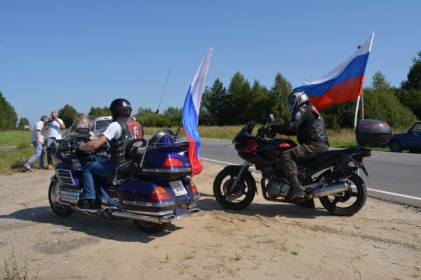 Костромская область чествует российский триколор