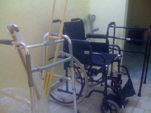Средства реабилитации в прокат