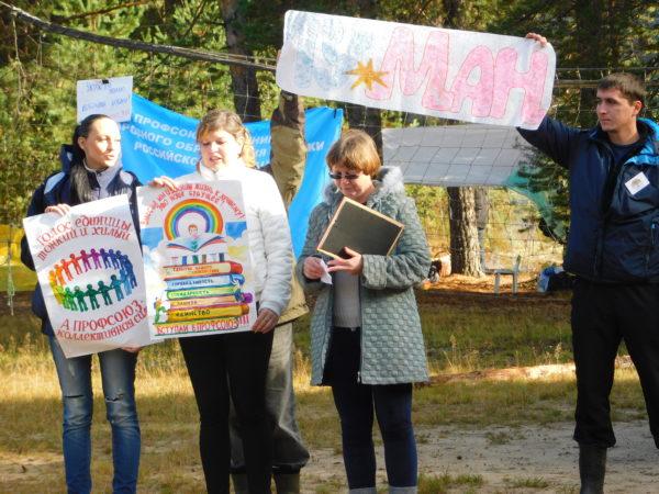 Внештатник сообщает: «В Шарье прошёл турслёт для педагогов»