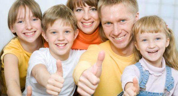Строим будущее: Семья и дети — главная ценность
