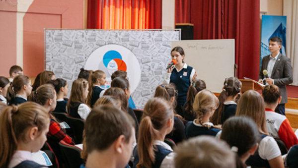 Внештатник сообщает: Российское движение школьников