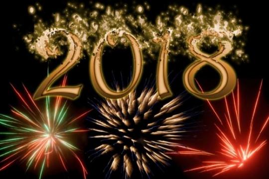 Под Новый год — новое звание