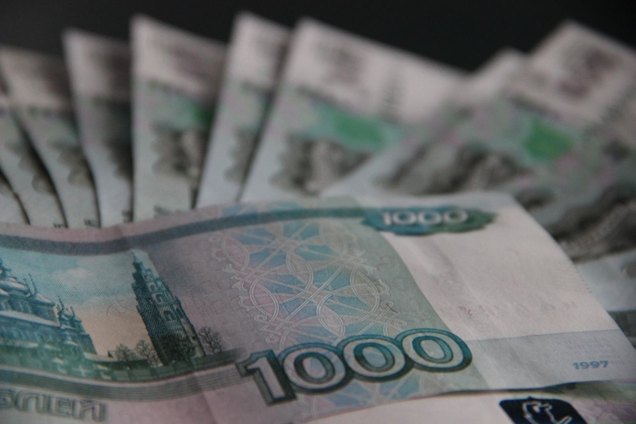 Развитие инвестиционной активности Костромской области