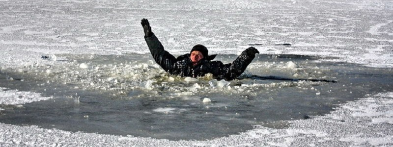 Выходить на лёд — опасно для жизни