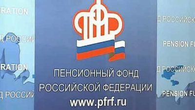 Новости ПФ РФ: Мантурово и Нея — в лидерах