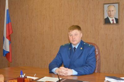 Назначения: В Мантурове новый прокурор