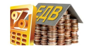 Действуй! С 1 февраля на 2,5 процента увеличивается ежемесячная денежная выплата
