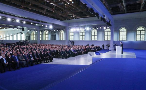 Президент России обратился к Федеральному Собранию с традиционным Посланием