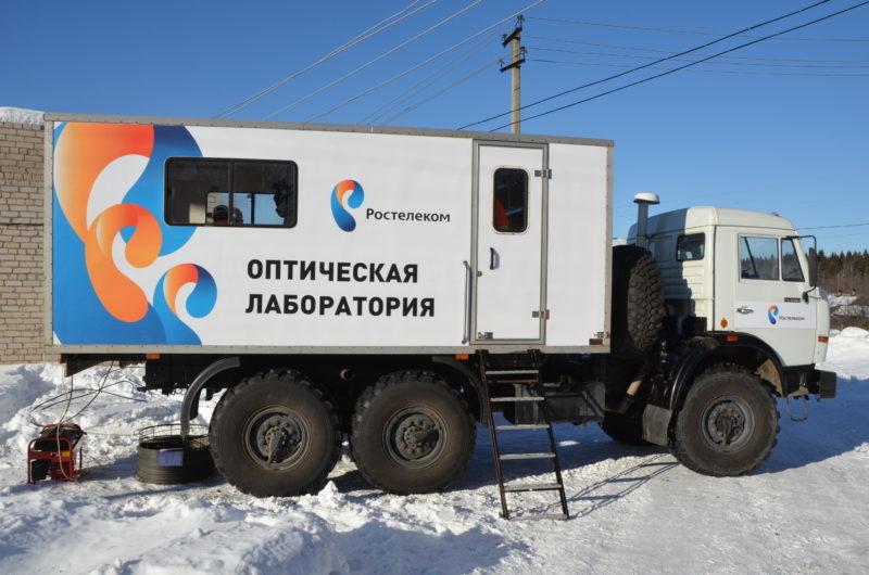 Костромской «Ростелеком» завершил работы по подготовке к весеннему паводку