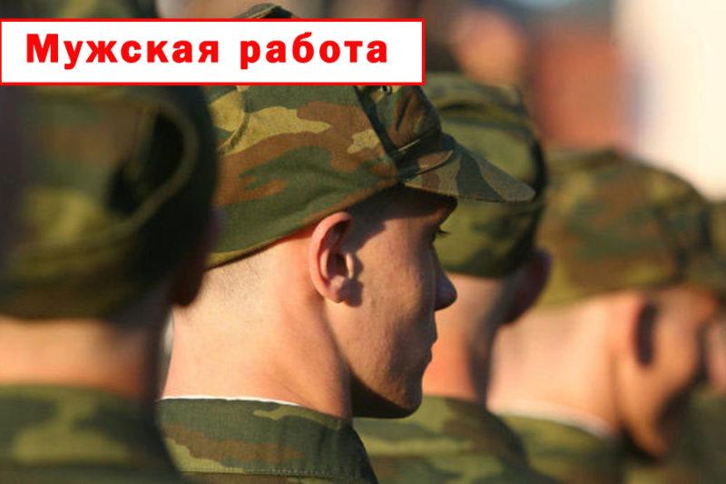 Весенний призыв:  Будем в армии служить — будем Родину любить