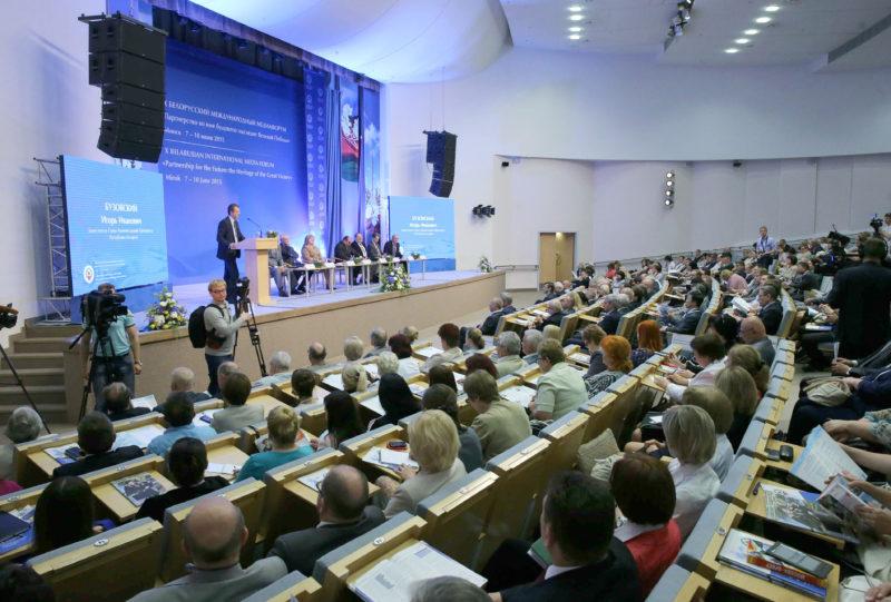 Сегодня открылся медиа-форум в Белоруси