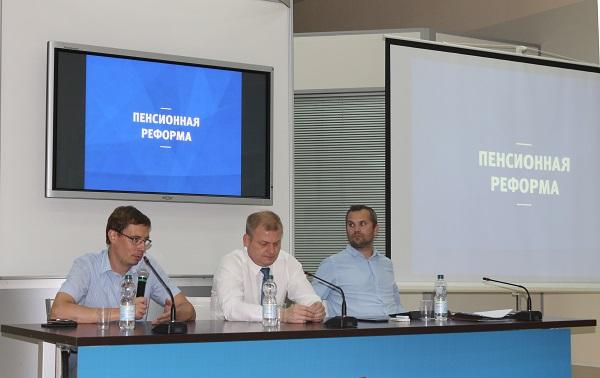 В Костроме состоялось итоговое обсуждение пенсионной реформы