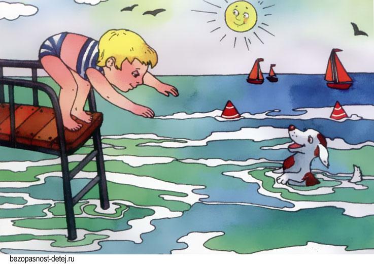 Идёт жара: Соблюдайте правила безопасного отдыха на водоемах