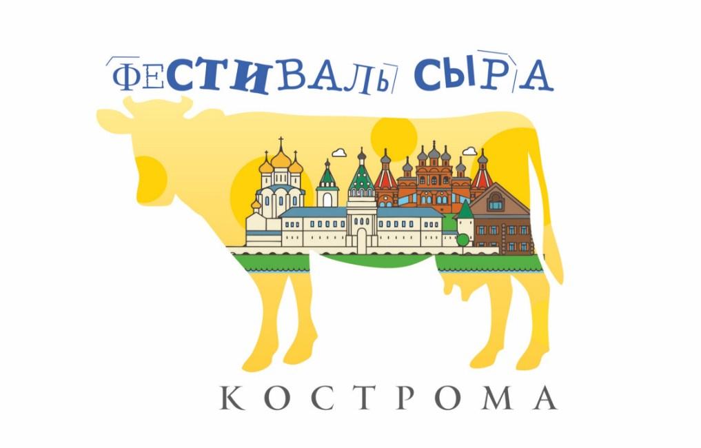 Мантуровцы побывали на сырном фестивале