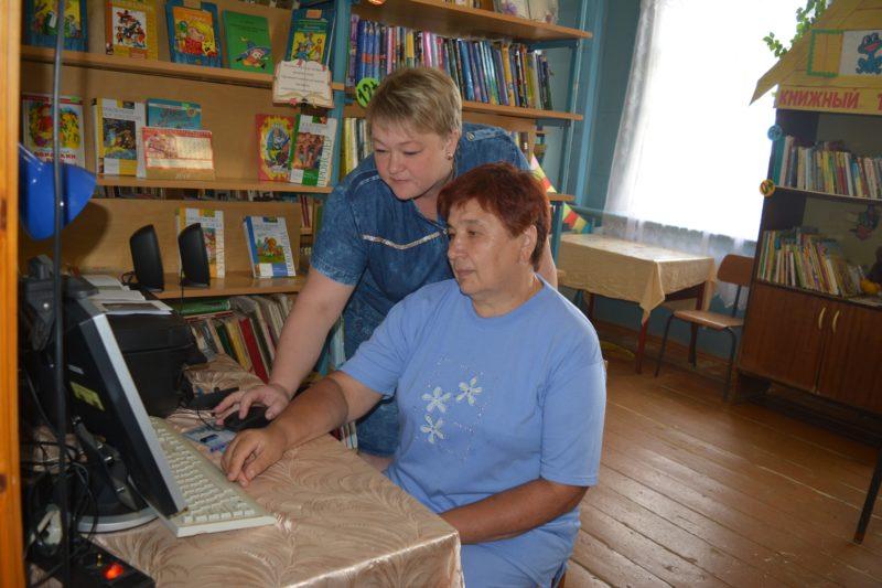 За госуслугами — в библиотеку:  Помогут всем желающим