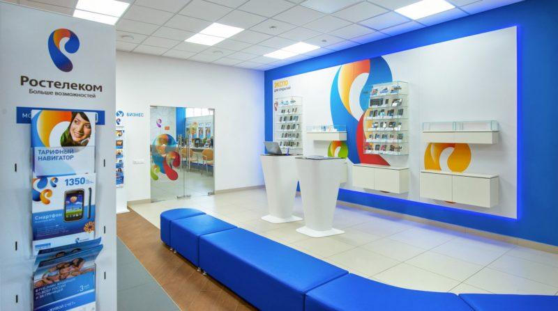 «Ростелеком» открыл в Костроме салон связи