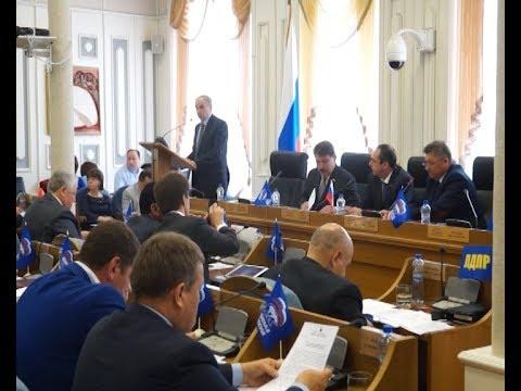 Сергей Ситников предложил актуализировать областной закон о поддержке граждан старшего поколения