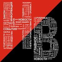 Общество  Костромичи в очередной раз продемонстрировали всей стране мудрость и державность
