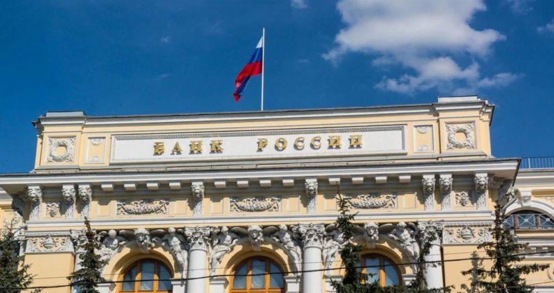 Центробанк выявил вывод активов из костромского банка-банкрота