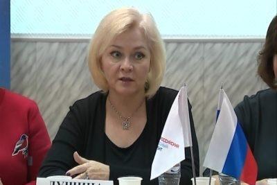 Елена Лушина: решения фракции «Единой России» по сохранению региональных льгот очень своевременны и важны