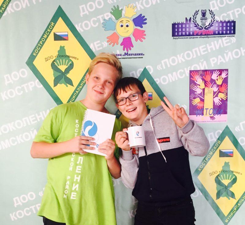 За лето открытые уроки «Ростелекома» посетили более 500 школьников