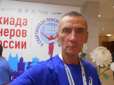 Активное долголетие. Владимир Воскресенский: пенсионер — это звучит спортивно!