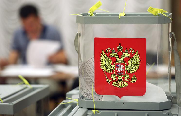 Голосование в г.о.г. Мантурово Костромской области началось