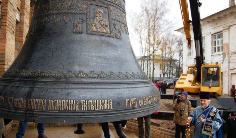 Духовная жизнь:  Кострома вот-вот услышит колокольный звон кремля