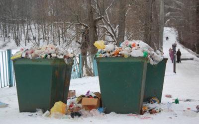 Новое: О тарифах на вывоз мусора