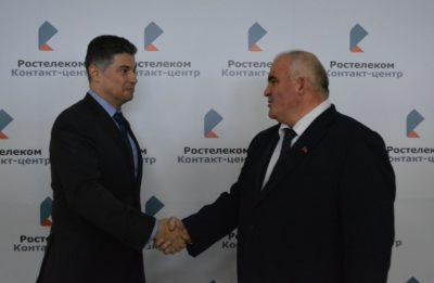 Костромскому контакт-центру «Ростелекома» исполнилось 10 лет