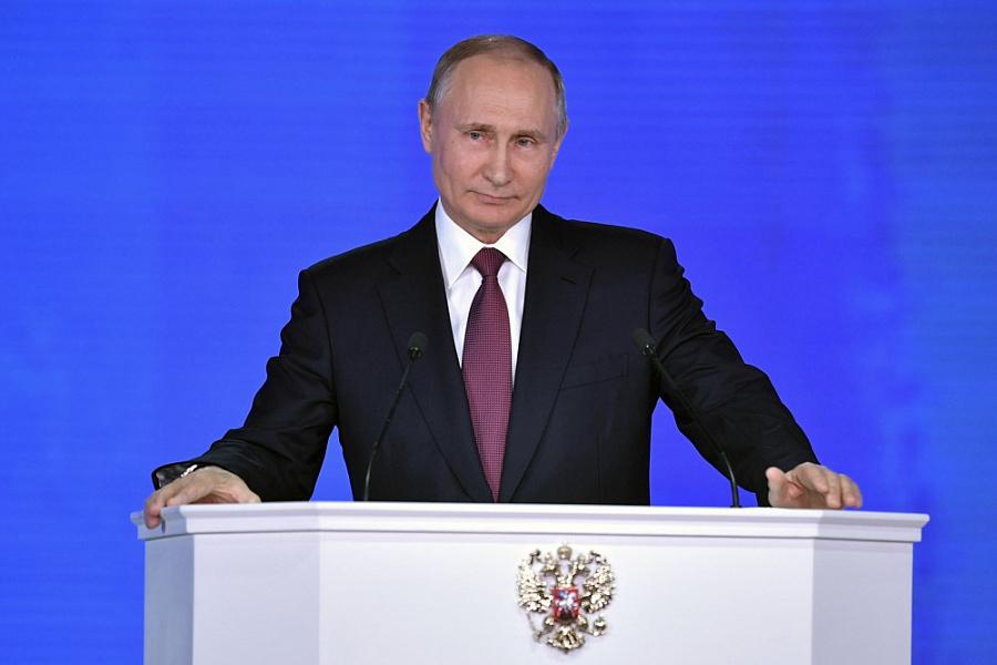 Владимир Путин: «Важно, чтобы рождение и воспитание детей не означало для семьи риска бедности, резкого снижения уровня благосостояния»
