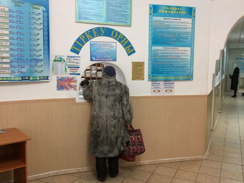Костромской онкодиспансер проведет день открытых дверей