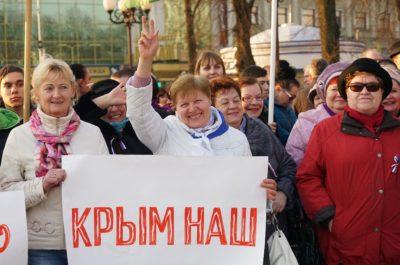Крым — наш! Движущая сила «Крымской весны»