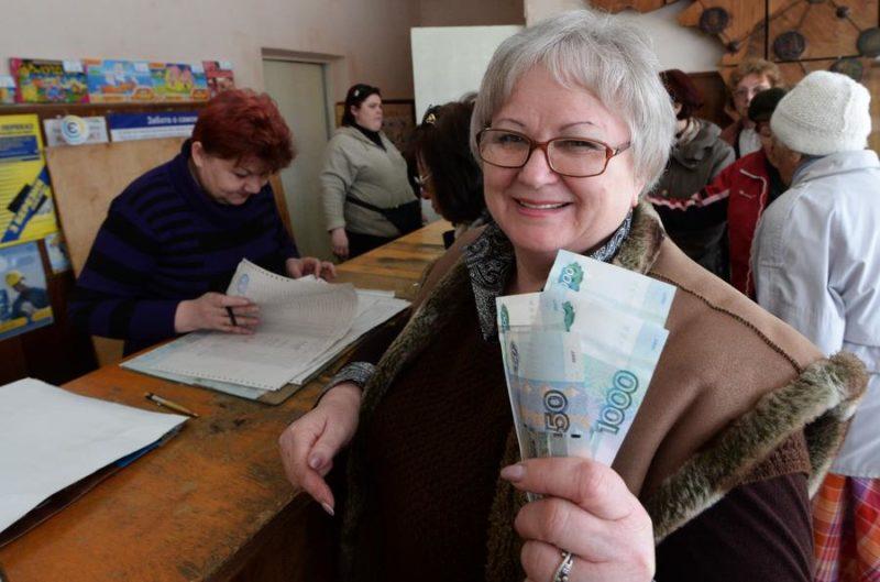 С мая этого года около 20 тысяч костромичей будут получать повышенную пенсию