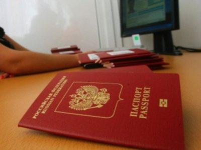 Изменения в миграционном законодательстве