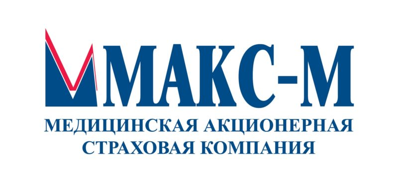 Страховые представители АО «МАКС-М» защитят ваши права всех этапах оказания медицинской помощи в системе ОМС