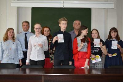 Первые паспорта юным гражданам России