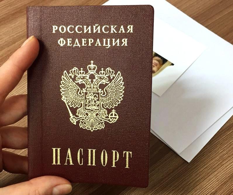Если потеряли паспорт….