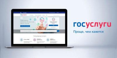 МО МВД России «Мантуровский» о предоставлении госуслуг